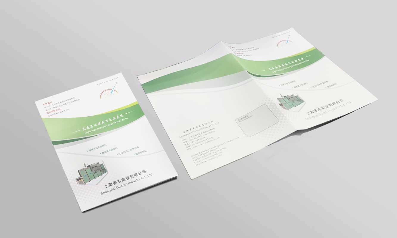上海多木实业有限公司产品宣传手册
