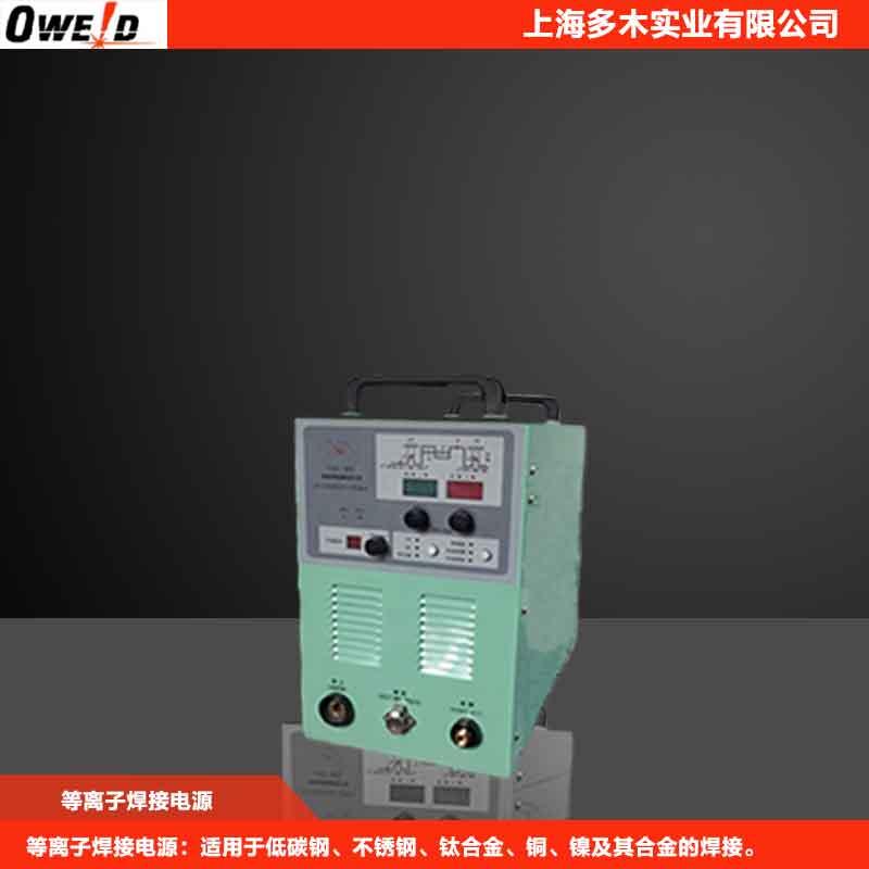 精密脉冲焊接机(仿激光焊)