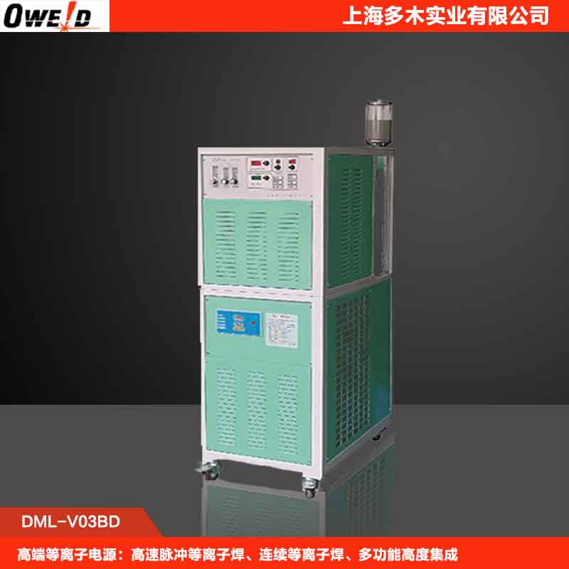高集成度一体化等离子粉末堆焊机