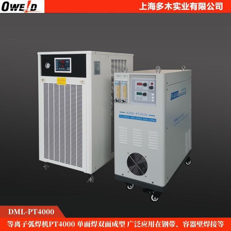 常规等离子弧焊接机