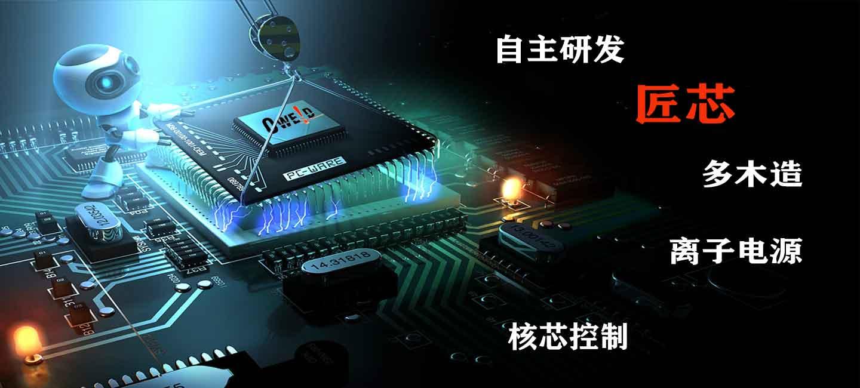 上海多木实业有限公司高端等离子电源核心图