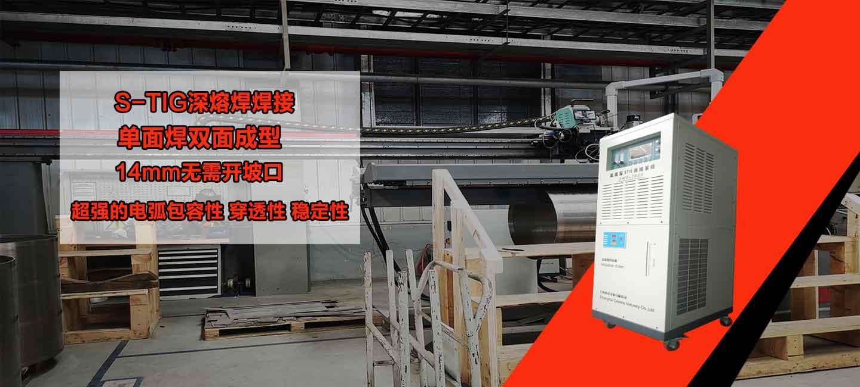 上海多木实业有限公司stig高熔深焊接自动化图