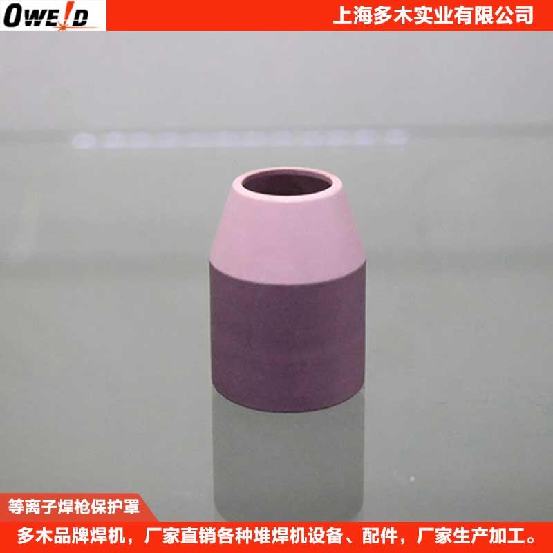 焊枪保护罩