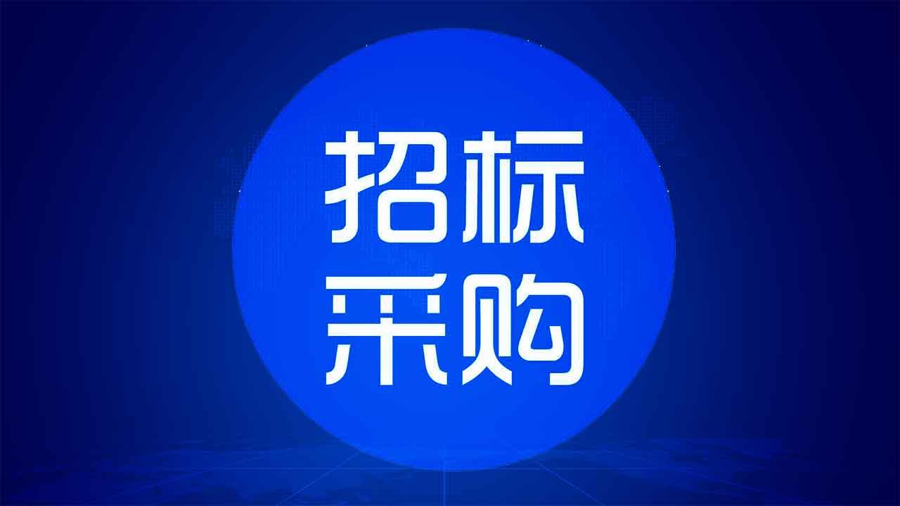 九江学院-竞价结果详情(CB118432018000004)