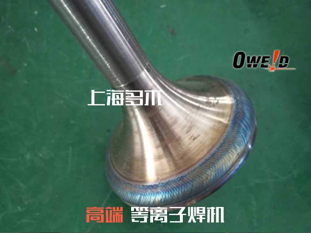 气门堆焊冷热冲击耐损案例