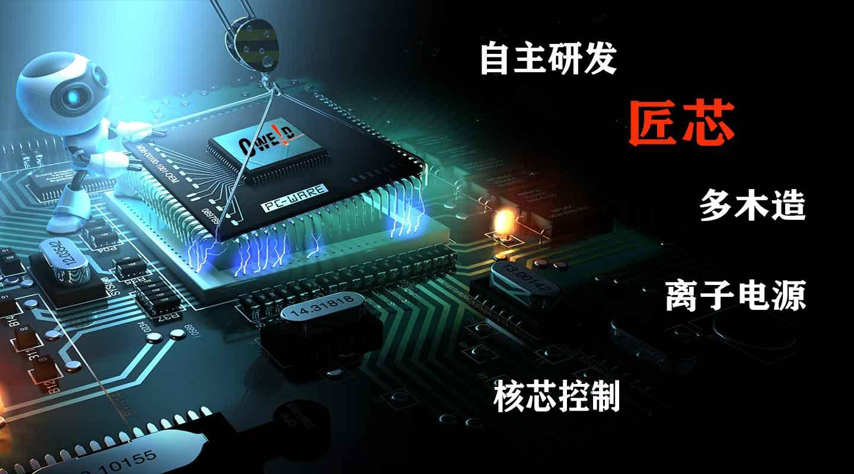 上海多木实业有限公司等离子电源核芯图