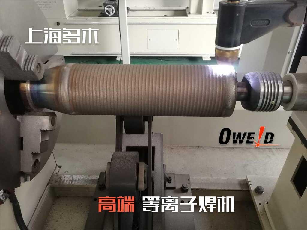 高压柱塞堆焊案例