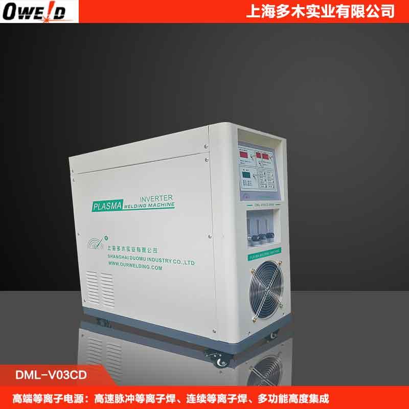 等离子电源(500A) 上海多木实业有限公司